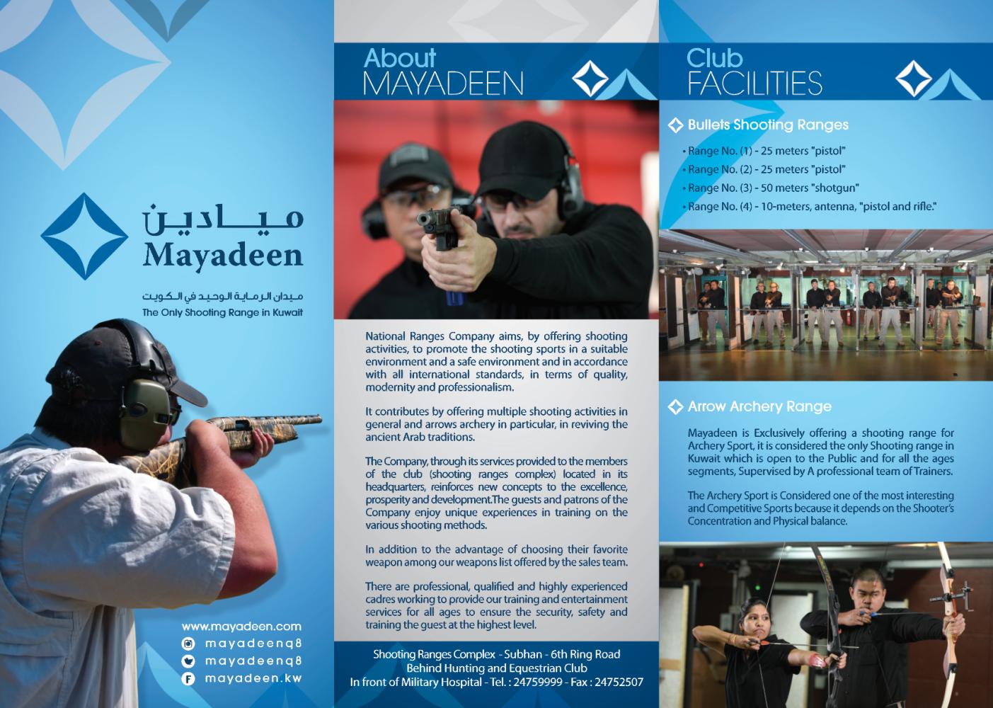 mayadeen_brochure